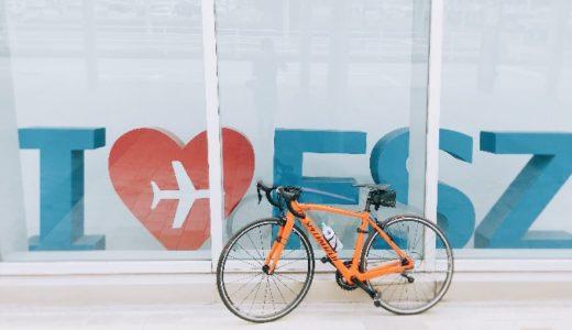 【ストレス解消】ライター・ブロガーにはサイクリングがおすすめ